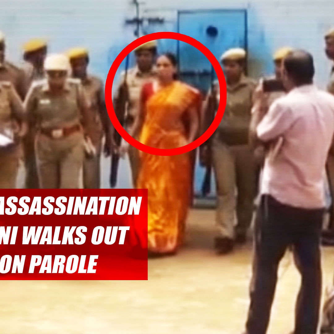 Rajiv Gandhi Assassination Convict Nalini Walks Out Of Prison On Parole