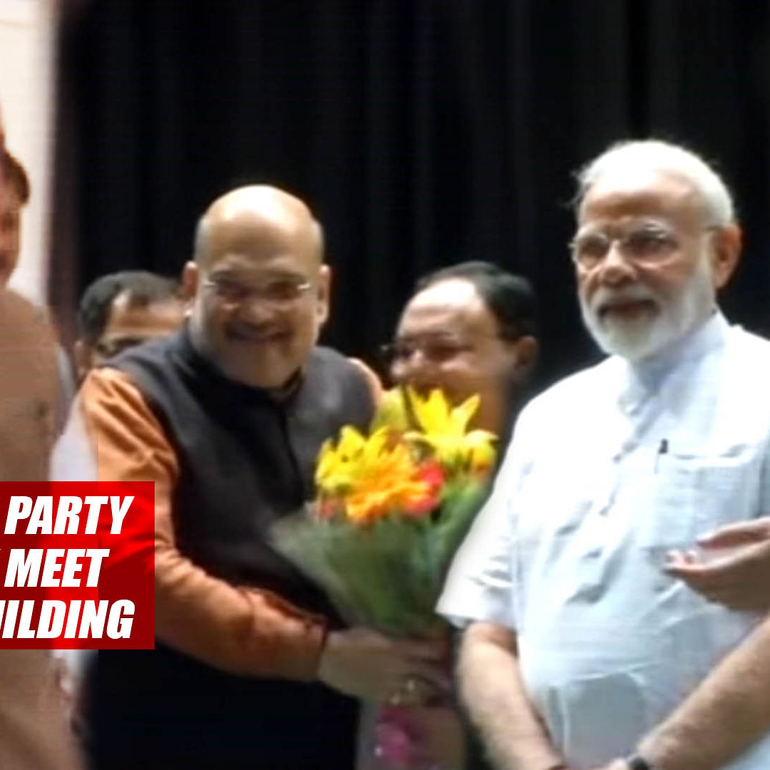 BJP Leaders Conclude Party's First Parliamentary Meet At Parliament Library Building