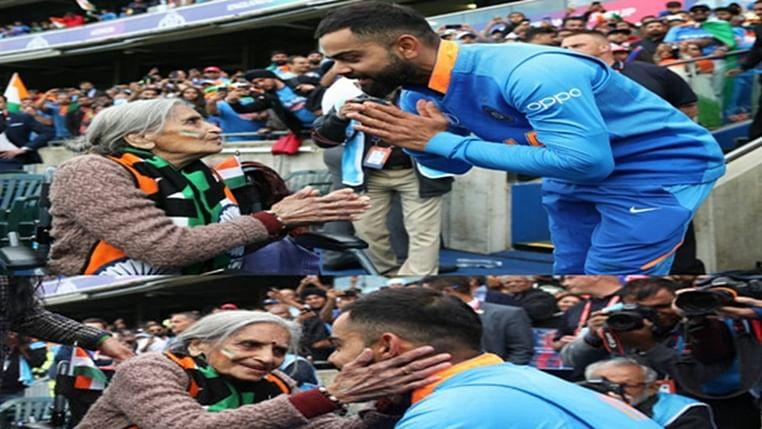 Virat Kohli, Rohit Sharma meet 87-year-old 'most passionate' fan; take her blessings