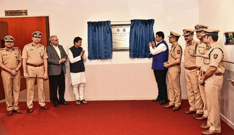 'AMBIS', was inaugurated by Chief Minister