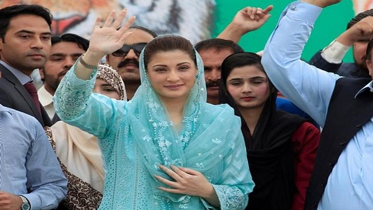 Maryam Nawaz demands PM Imran Khan's resignation