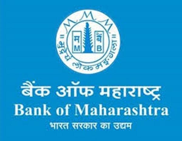 Bank of Maharashtra holds bankers' meet