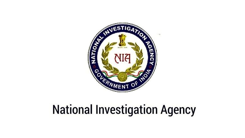 NIA for freedom of press but will not walk the talk