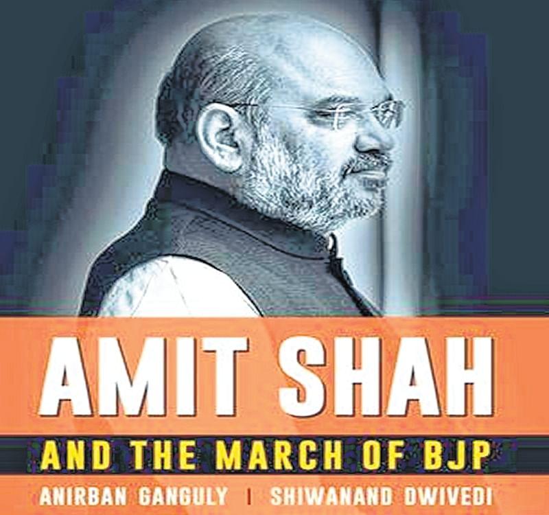 Chandrakant Patil gifts Amit Shah's biography to babus