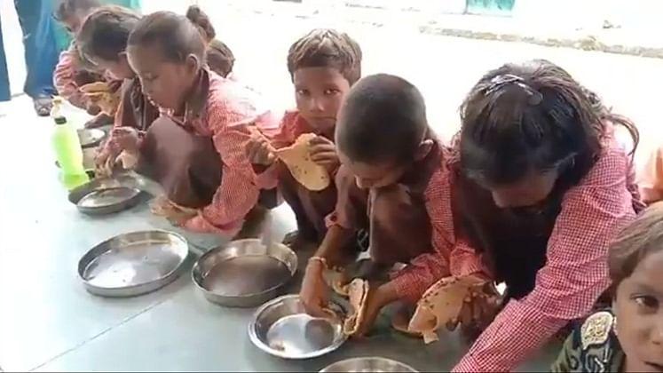 Kids in UP school get roti & salt in midday meal