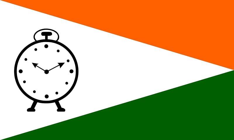 Maharashtra: NCP accuses BJP of 'political debauchery'
