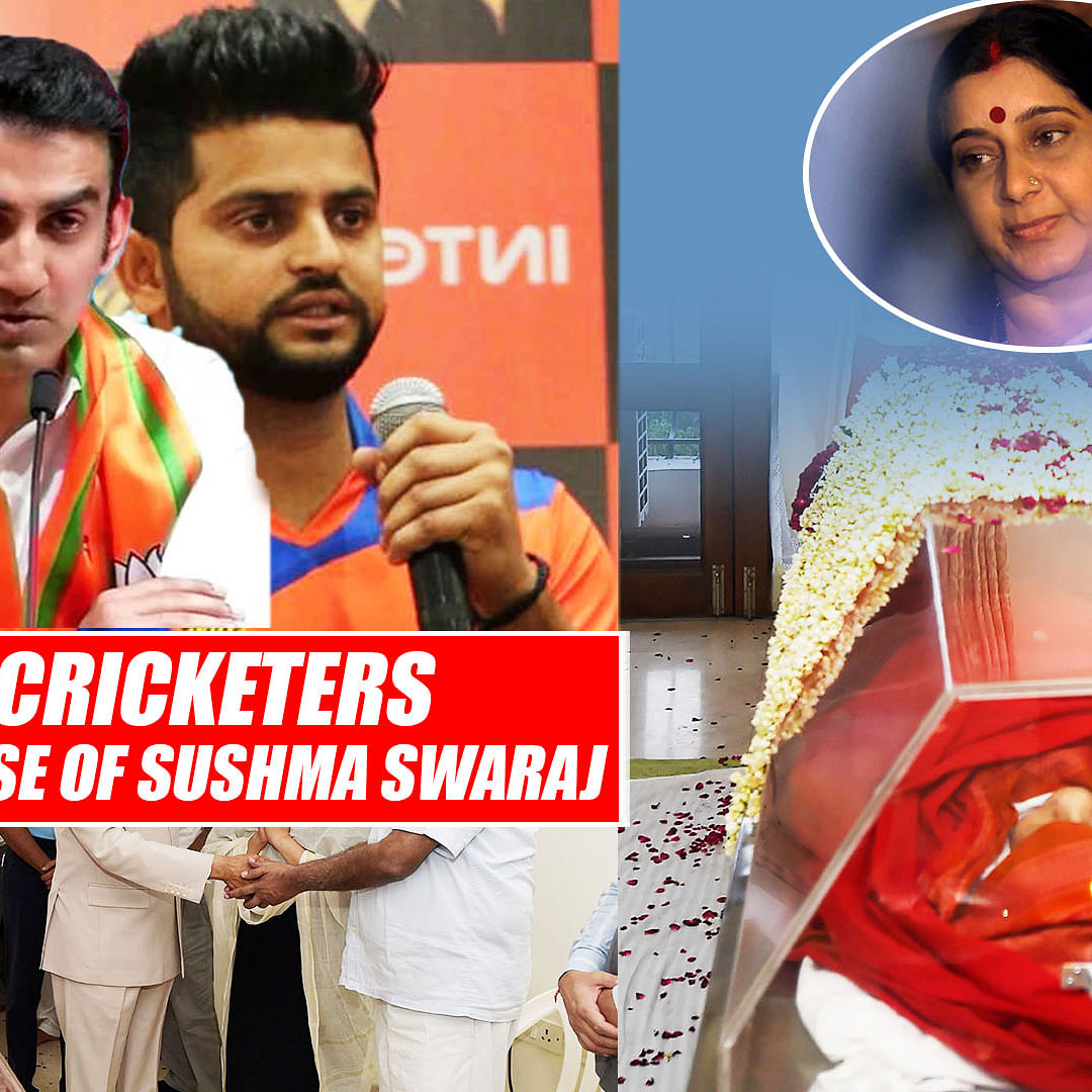 Indian Cricketers Condoles Demise Of Sushma Swaraj
