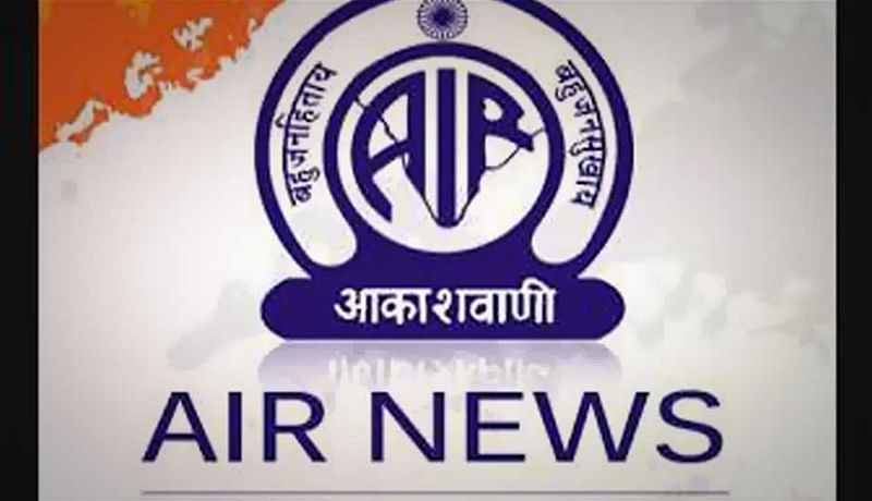 All India Radio to help students brush up their English speaking skills