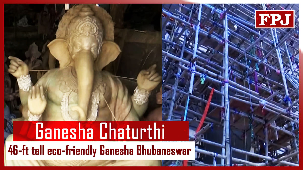 Ganesha Chaturthi: 46-ft tall eco-friendly Ganesha idol getting ready in Bhubaneswar