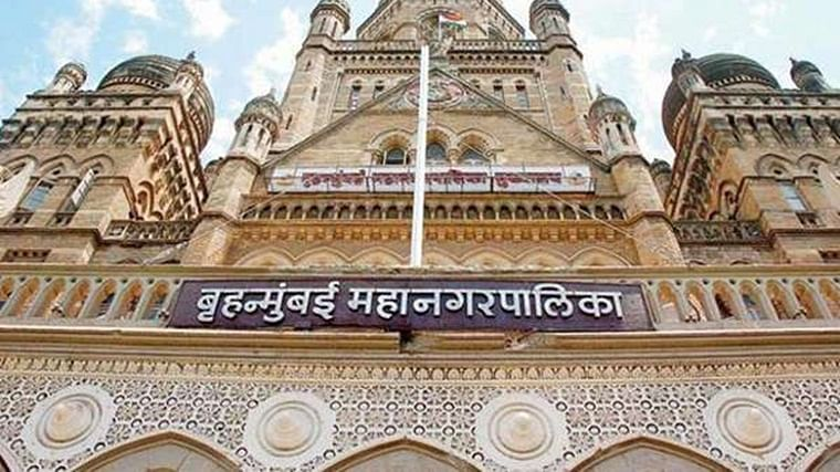 Mumbai: In a first, BMC looks for options to invest Rs 66,958 crore rather than keeping it in fixed deposits in banks