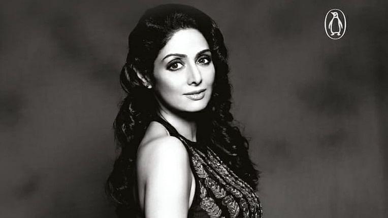 Vidya Balan reveals cover of 'Sridevi: Girl Woman Superstar' on 56th birth anniversary