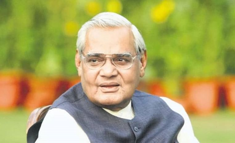 Atal Bihari Vajpayee's life story to hit the big screen as 'The Untold Vajpaye'