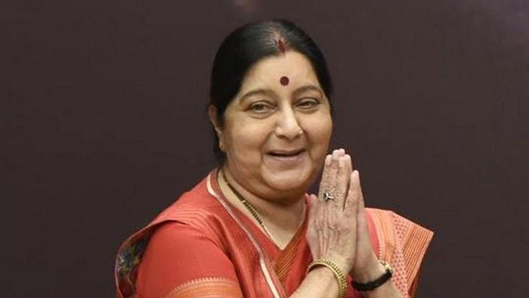 Was waiting to see this day in my lifetime: Sushma Swaraj's last tweet turns prophetic