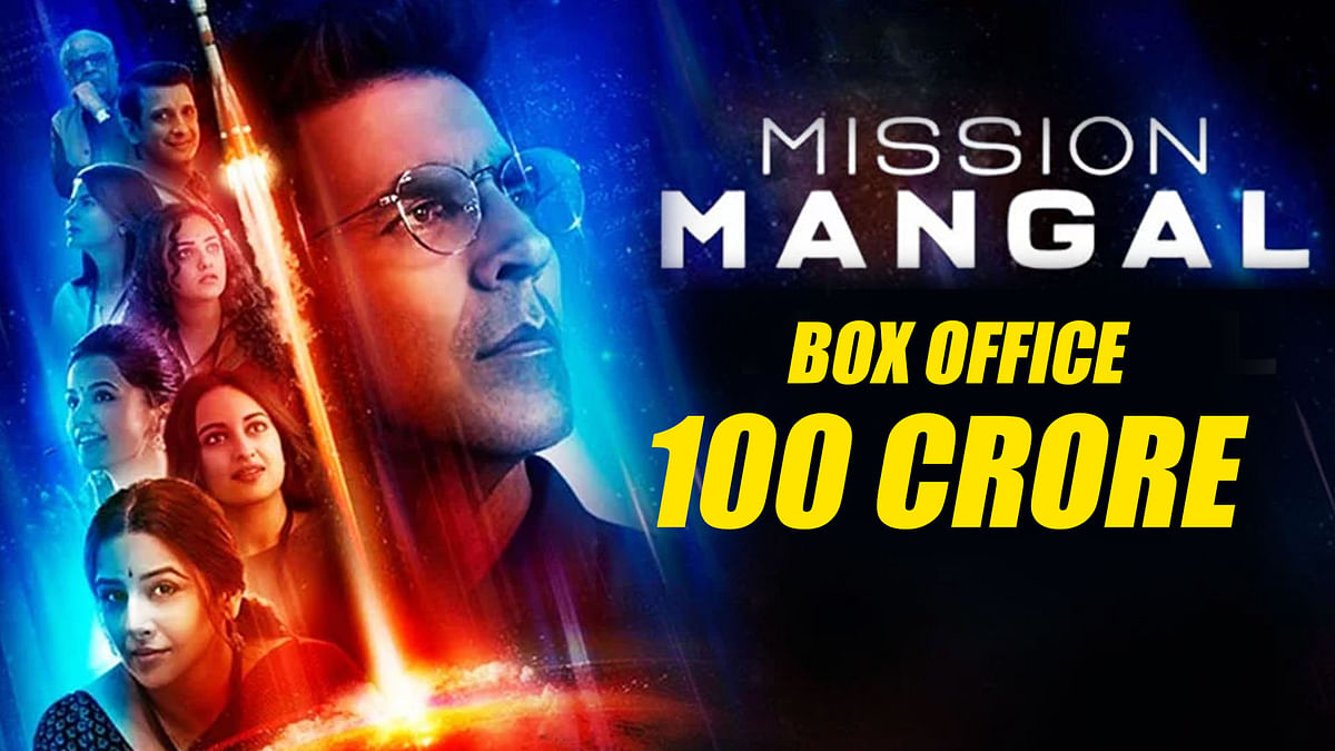Akshay Kumar Breaks Record: Mission Mangal Enters 100 Crore Club