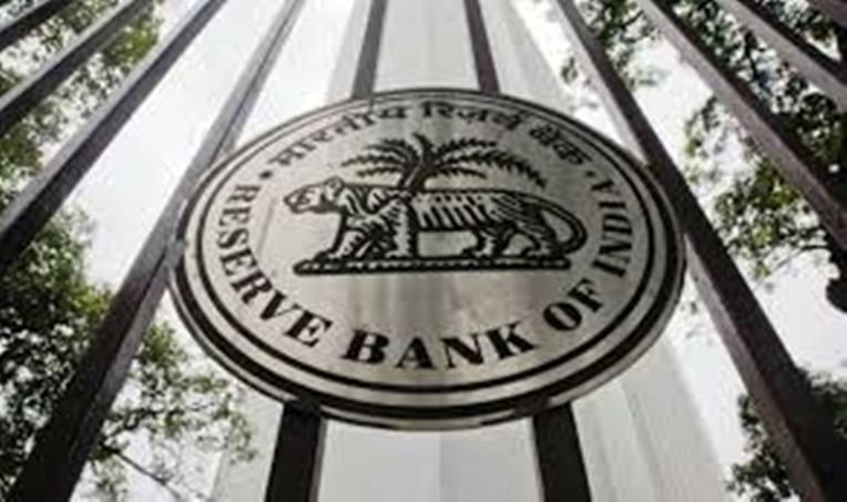 'RBI's big transfer to Centre a 'one-off', may not sustain'
