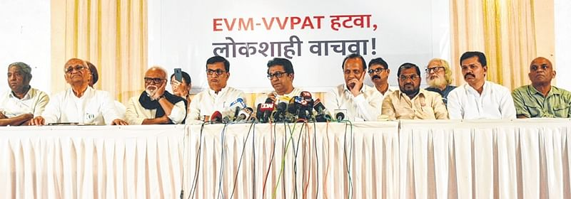 Maharashtra polls: Opposition raises pitch on EVMs, bats for ballot papers
