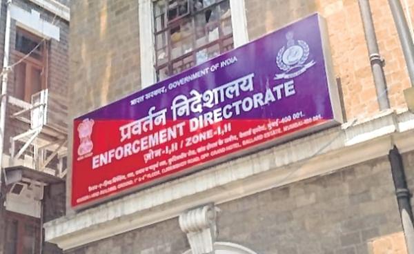 MNS to ED: Your board should read 'Saktavasuli Sanchalanalay'