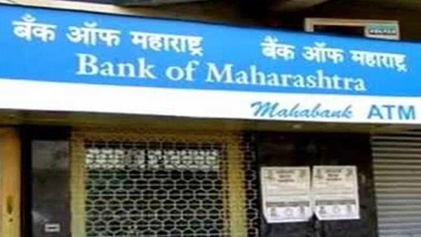 Bhopal: Bank of Maharashtra declares Q1 results