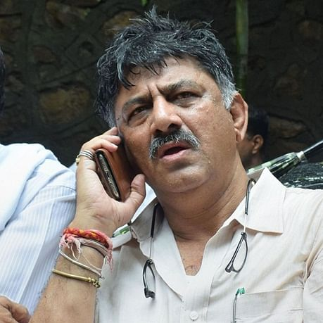 DK Shivakumar appears before ED in money laundering case for the second time