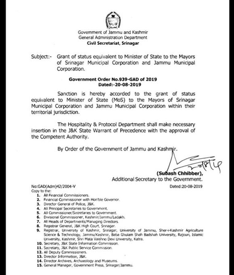 Srinagar, Jammu mayors get MoS status