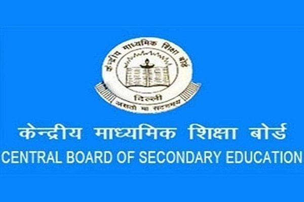 Indore: CBSE asks schools not to entertain request for subject change of Class X and Class XII