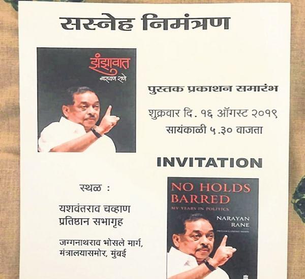 Biography of ex-Maharashtra, Narayan Rane to be released today