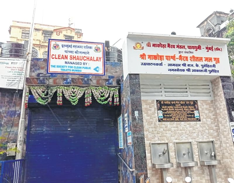 Mumbai: Girl found hanging in Kalbadevi toilet; parents allege foul play