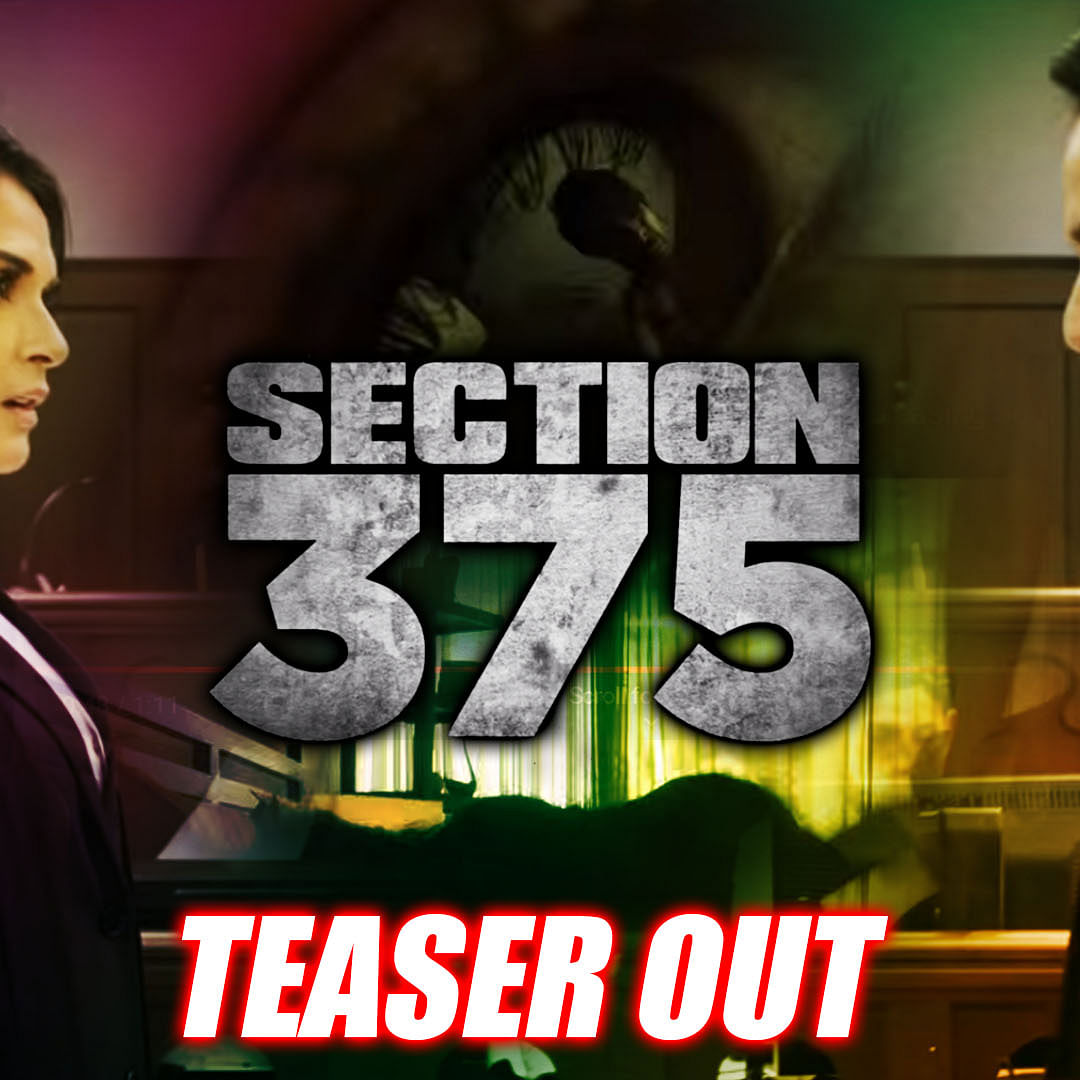 Section 375 teaser: Get Ready For Intense Courtroom Drama | Akshaye Khanna, Richa Chadha | Ajay Bahl