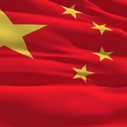 China objects to bifurcation