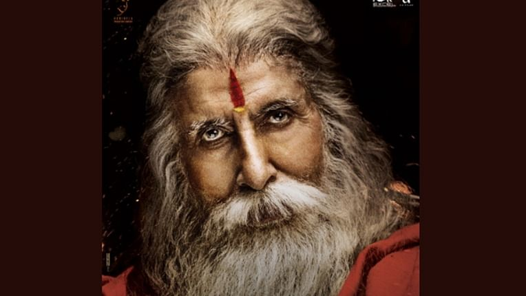 Check out Amitabh Bachchan's first look from 'Sye Raa Narasimha Reddy'