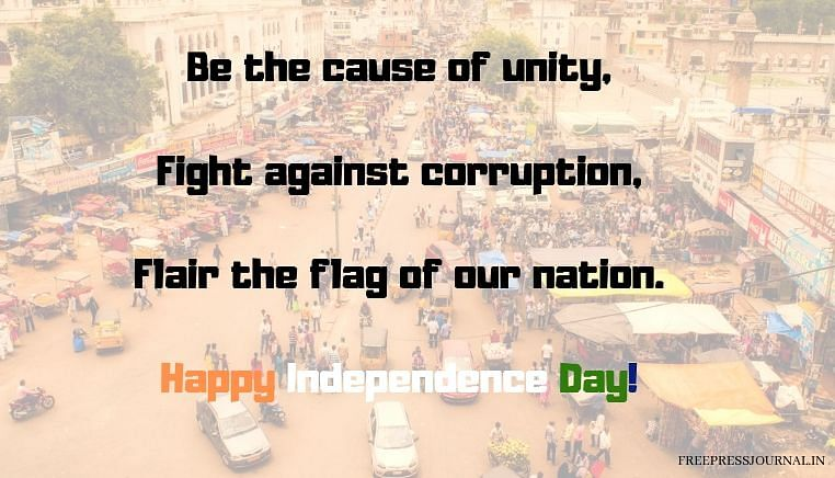 Independence Day 2019: Wishes, messages, images, greetings to share on WhatsApp, Facebook, SMS and Instagram