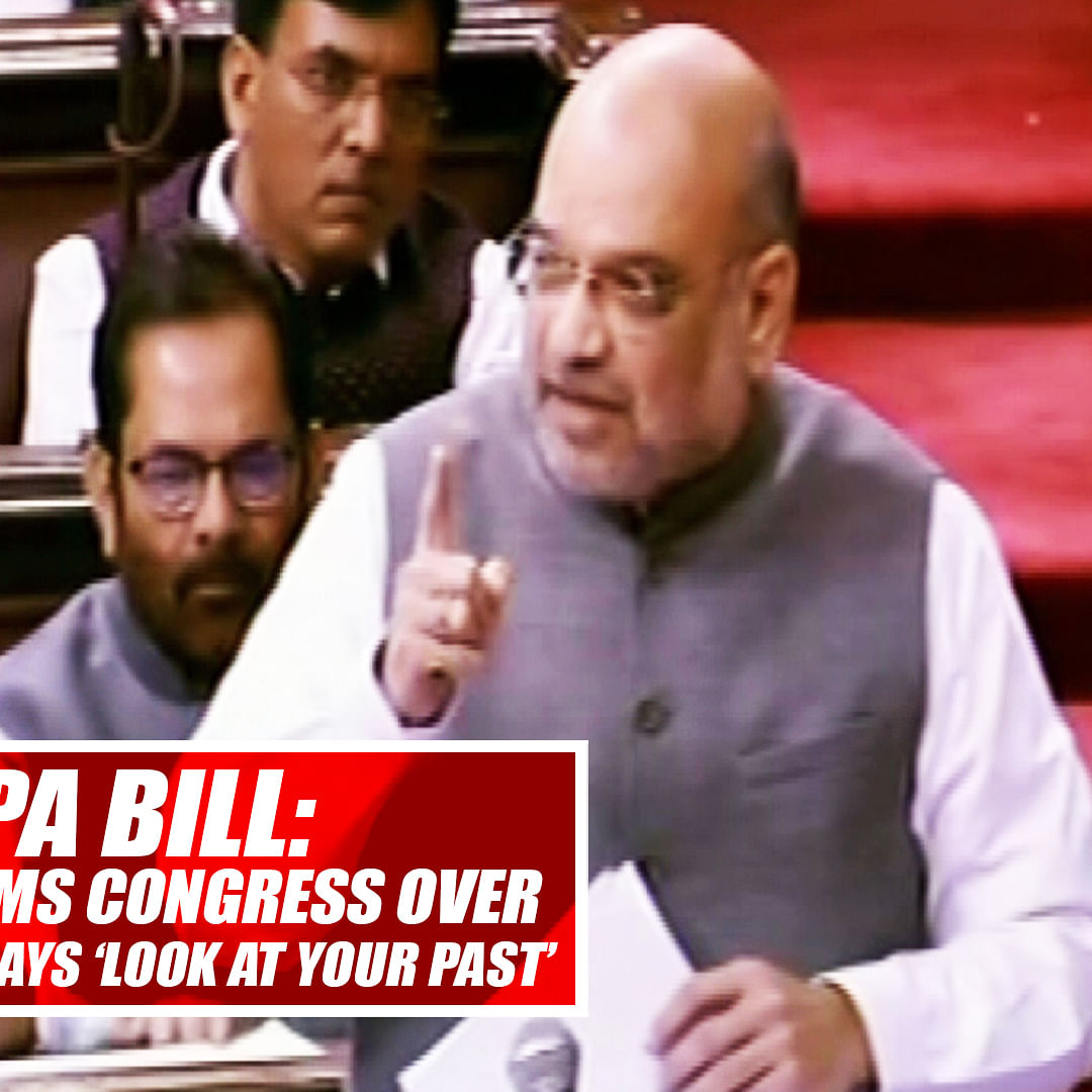 UAPA Bill: Amit Shah Slams Congress Over 'Misusing' Laws, Says 'Look At Your Past'