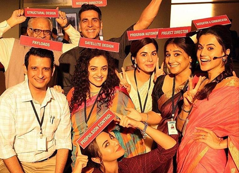 Akshay Kumar, Vidya Balan starrer 'Mission Mangal' declared TAX FREE in Maharashtra