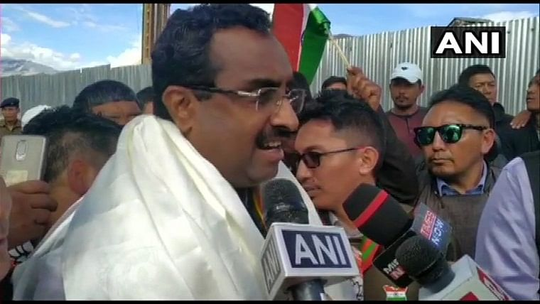 Independence Day 2019 LIVE Update! I'm happy to be a part of celebrations of the first Independence Day of the UT of Ladakh: Ram Madhav