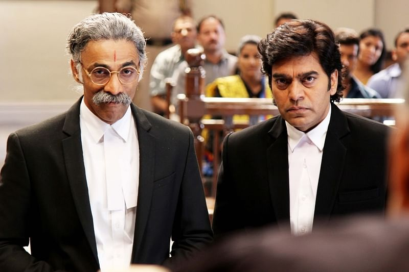 Chicken Curry Law Movie Review: A clueless courtroom drama