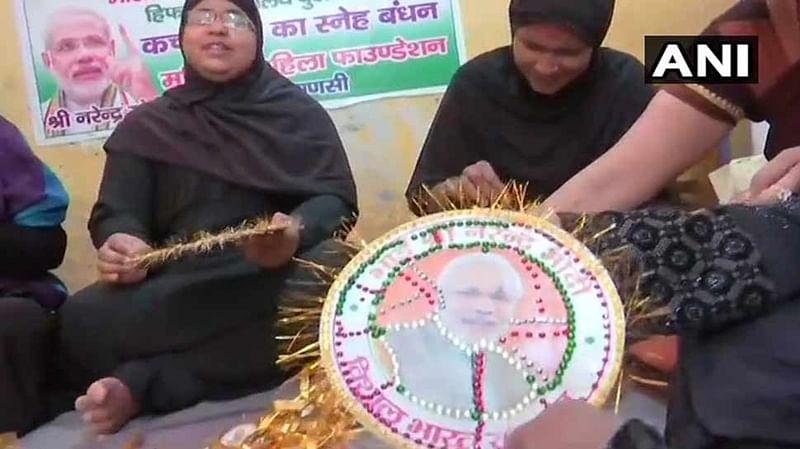 Muslim women in Varanasi send 'rakhis' to PM Modi
