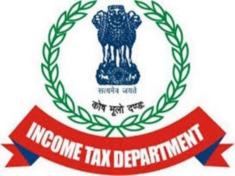 ITR Deadline: Due date is almost here, I-T Department reminds taxpayers