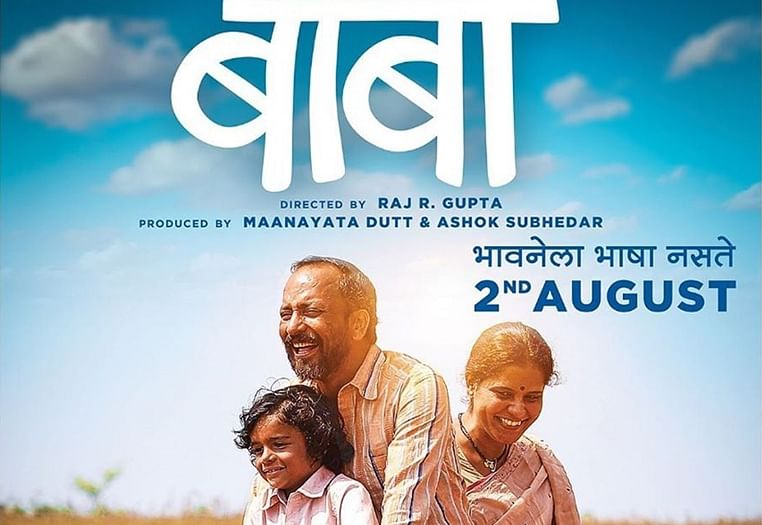 Sanjay Dutt's Marathi production 'Baba' makes its way to Golden Globes 2020