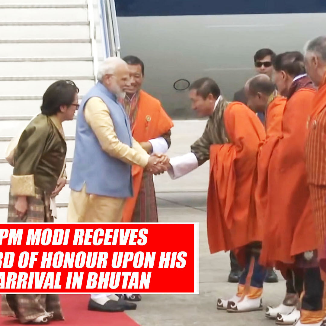 PM Modi receives Guard of Honour upon his arrival in Bhutan