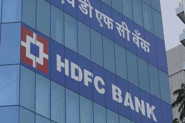 HDFC net up 76% on gains from share sale, dividend income