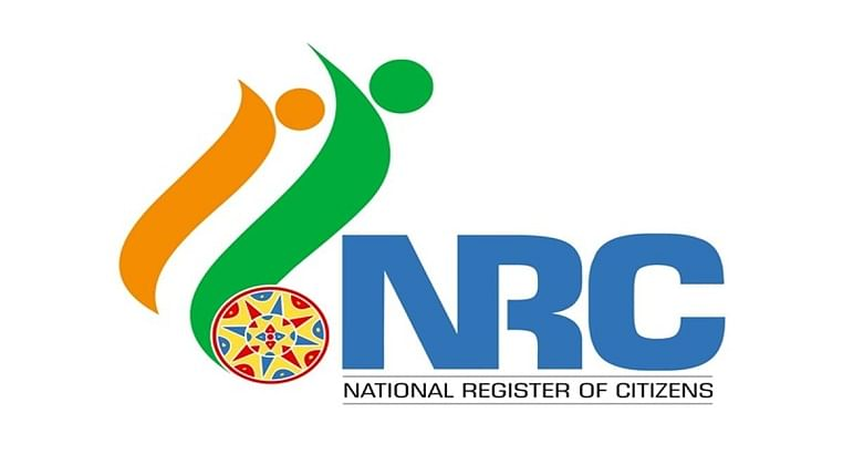 Clerics to spread awareness on NRC documents among UP Muslims