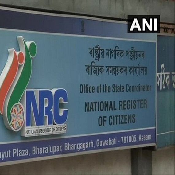 Assam NRC final list 2019 LIVE Updates: Govt releases final list of NRC, check at nrcassam.nic.in, assam.mygov.in