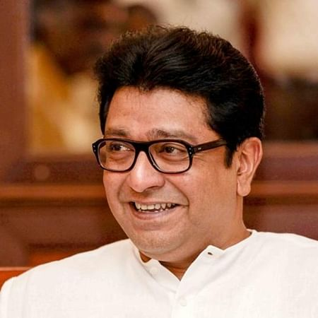 Raj Thackeray cancels MNS meeting