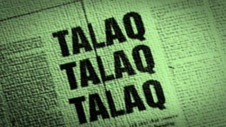 Dentist booked for giving instant triple talaq in Muzaffarnagar
