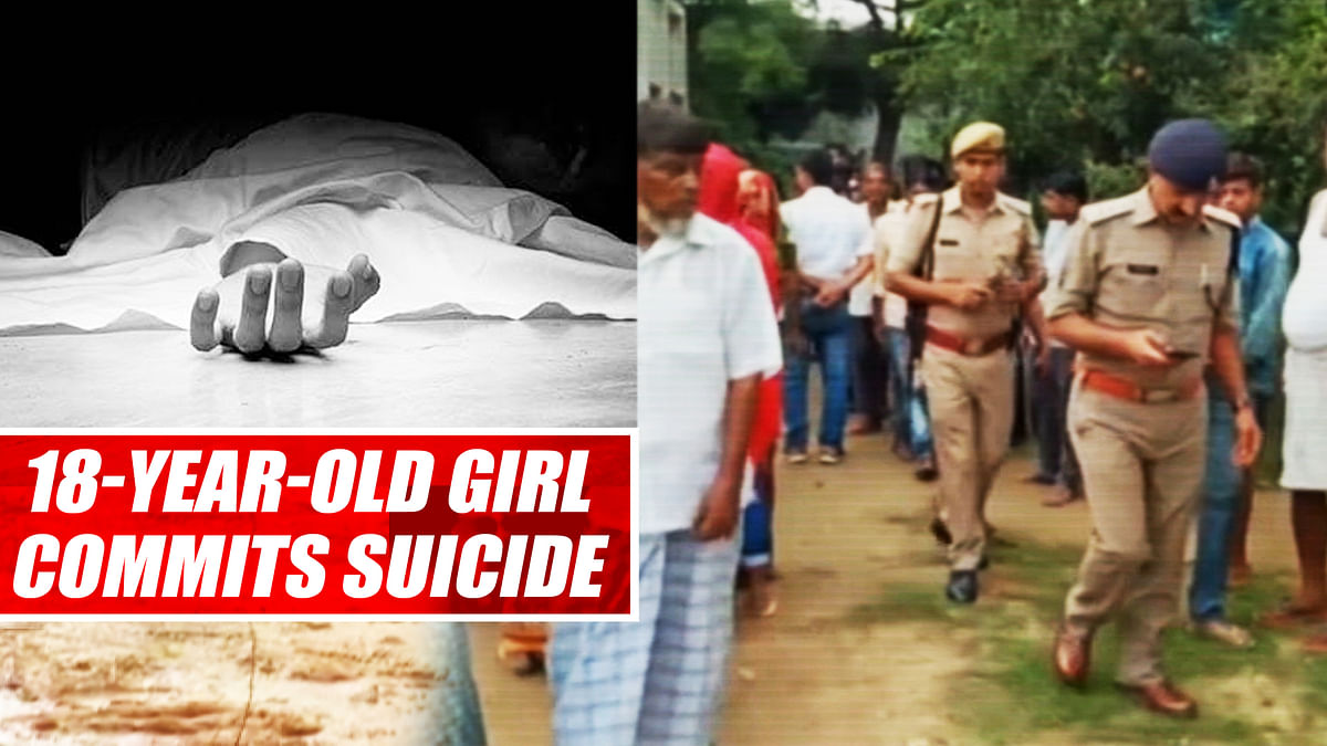 18-year-old girl commits suicide in UP's Gonda