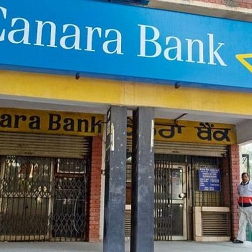 Canara Bank Q1 net profit rises nearly 3-fold to Rs 1,177 cr as provisions fall