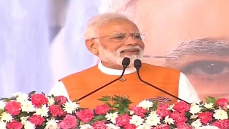 Took multiple steps in 100 days to double farmers' income by 2022: PM Narendra Modi