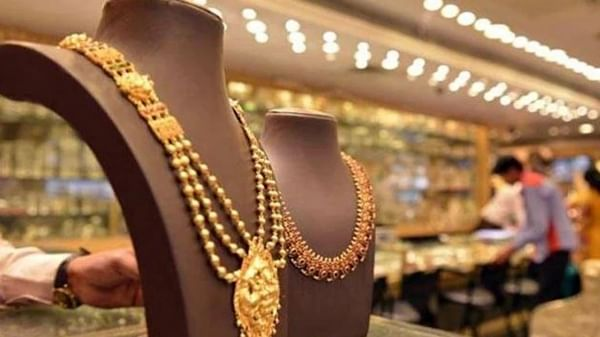 Gold prices down by Rs 2,000; silver rates decline further amid choppy global trends