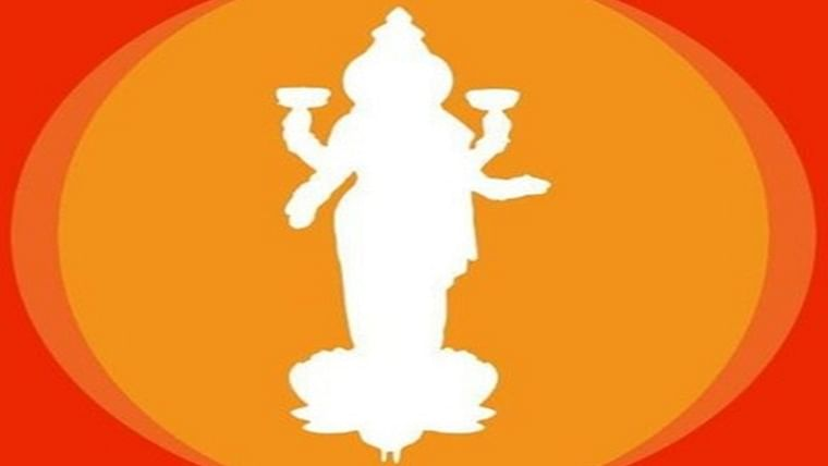 FPJ Facts: What is the role of almighty Venkataramana Swamy in Lakshmi Vilas Bank?
