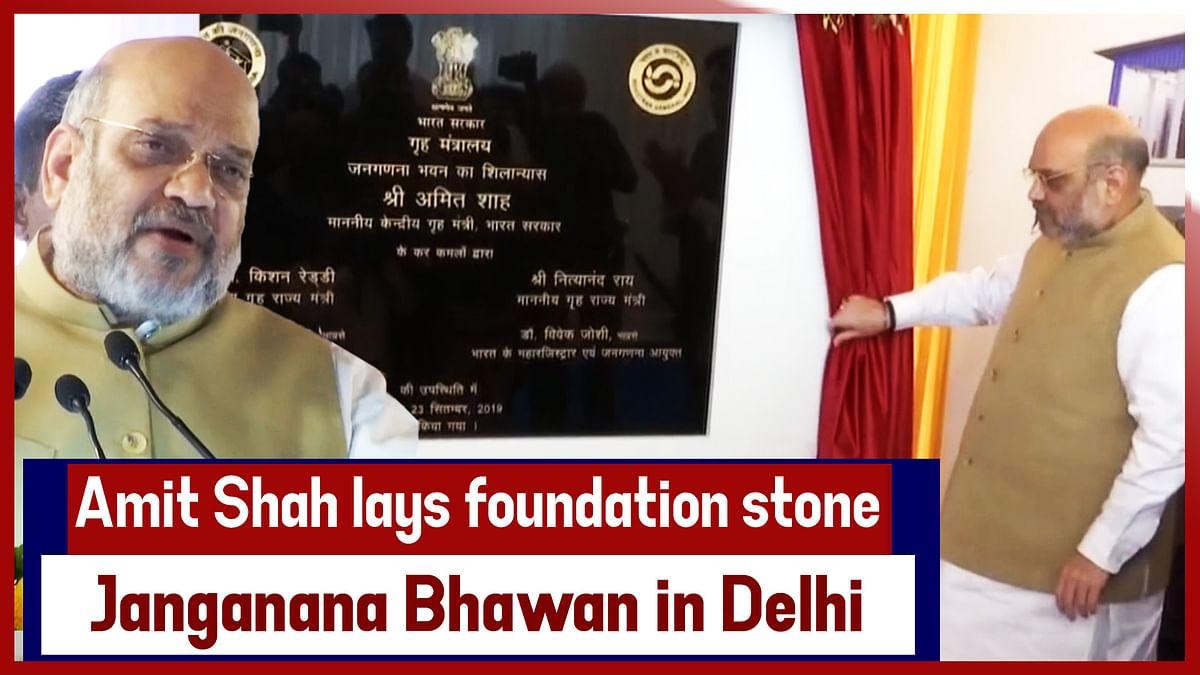 Union Home Minister Shri Amit Shah Lays Foundation Stone Of Janganana Bhawan In New Delhi